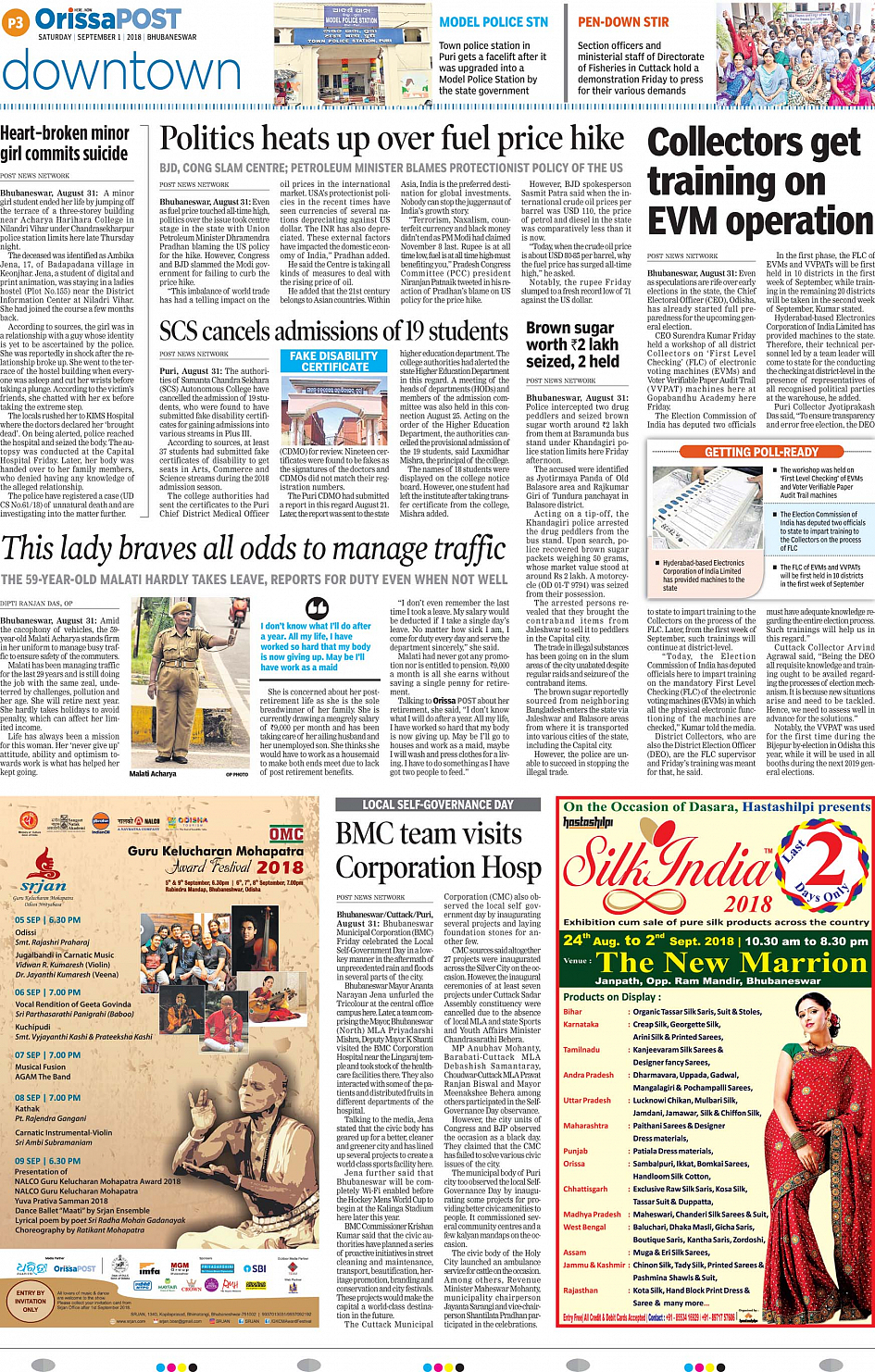 orissa post page 3 orissapost epaper online english epaper