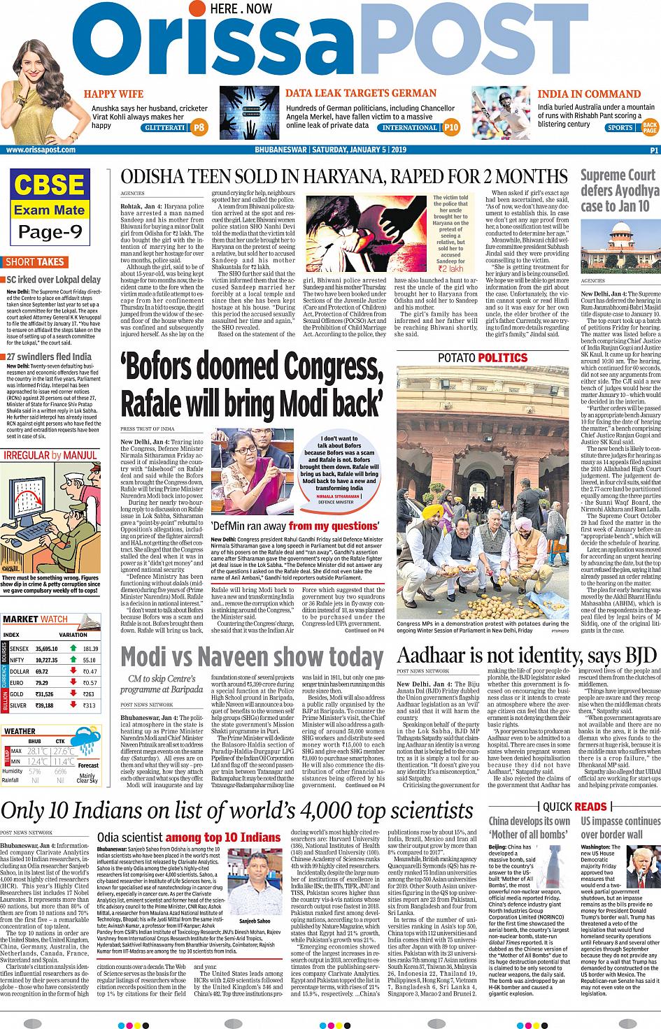 OrissaPost Page: 3 - OrissaPOST Epaper | Online English