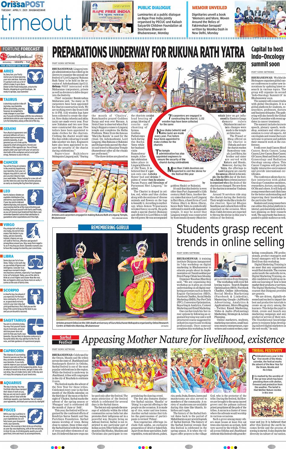 OrissaPost Page: 2 - OrissaPOST Epaper | Online English ePaper