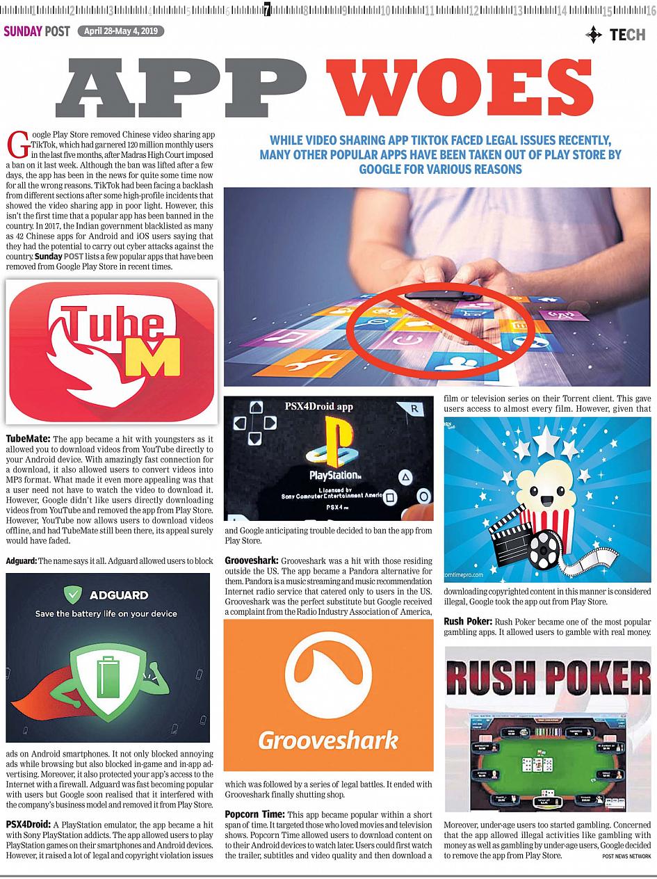 OrissaPost Page: 7 - OrissaPOST Epaper | Online English ePaper