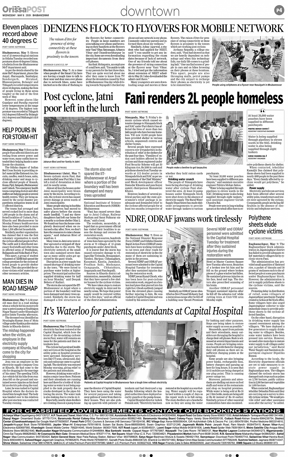 OrissaPost Page: 4 - OrissaPOST Epaper | Online English ePaper