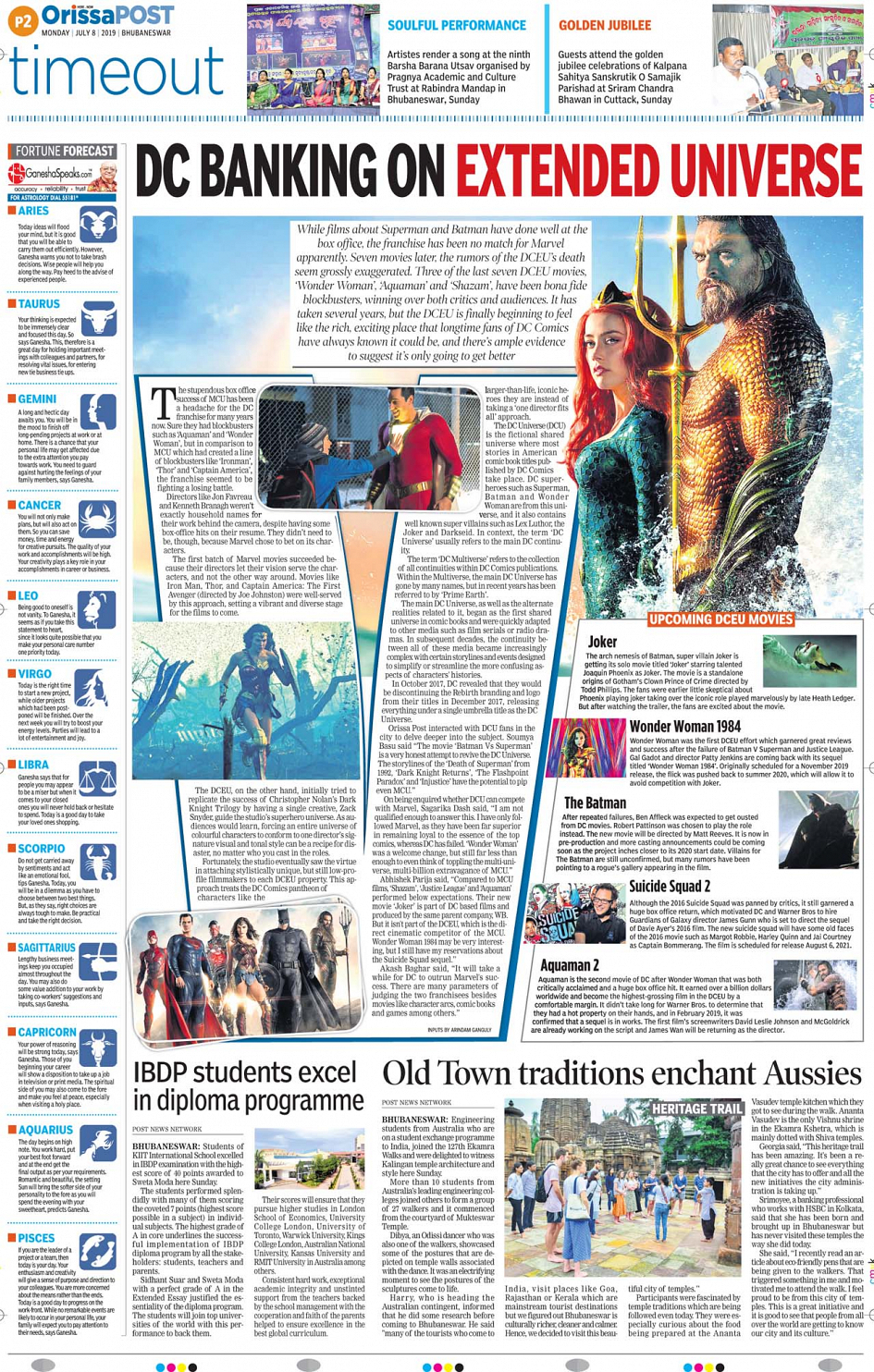 Orissa Post Page: 2 - OrissaPOST Epaper | Online English