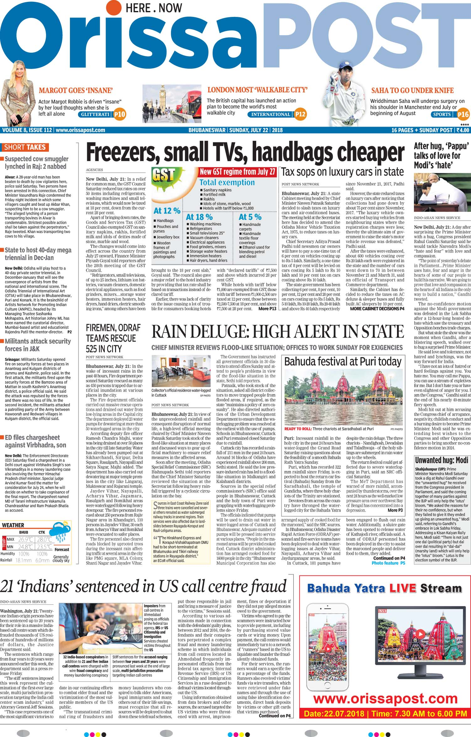 ORISSAPOST - OrissaPOST Epaper | Online English ePaper | Today