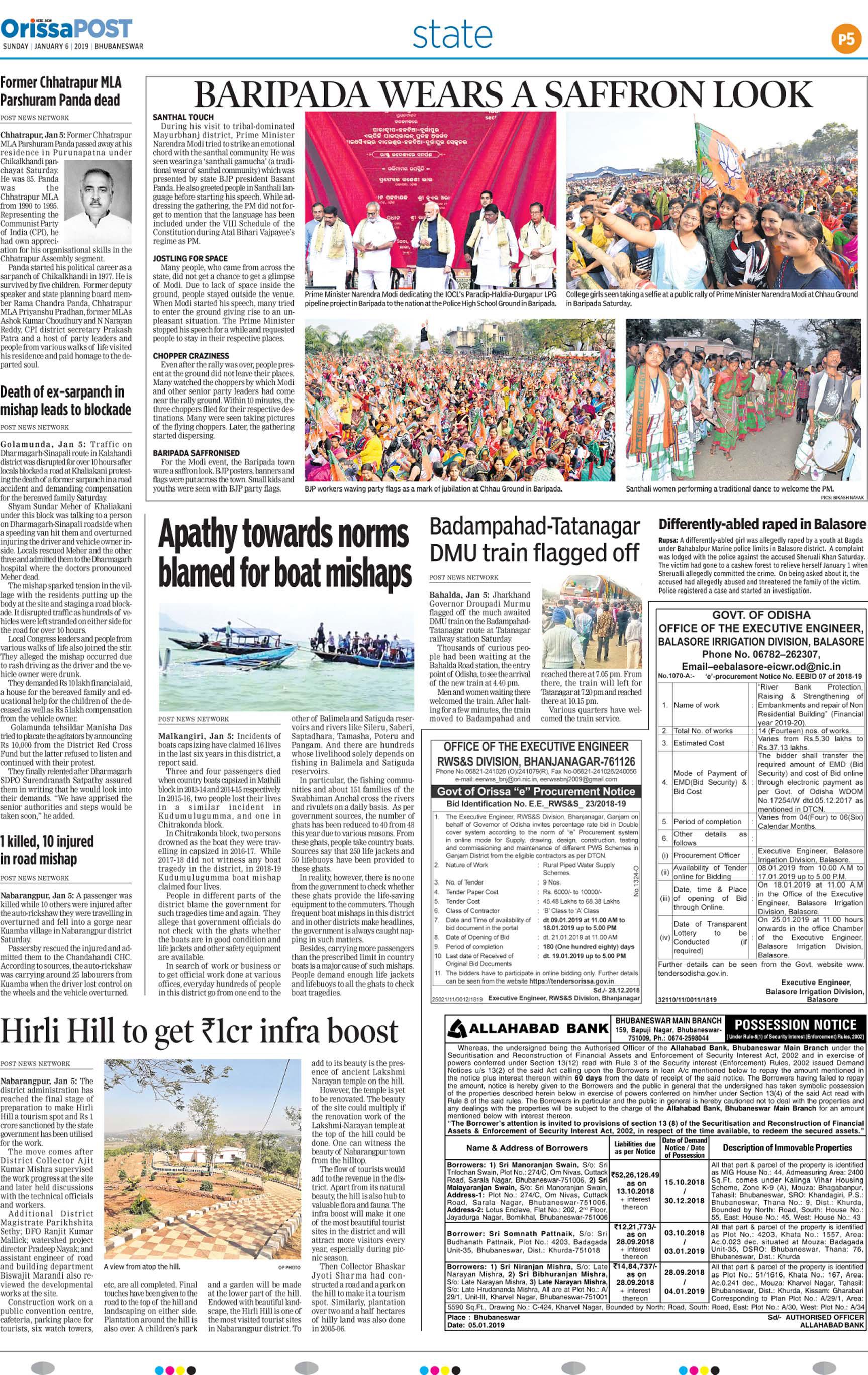 OrissaPost Page: 7 - OrissaPOST Epaper | Online English