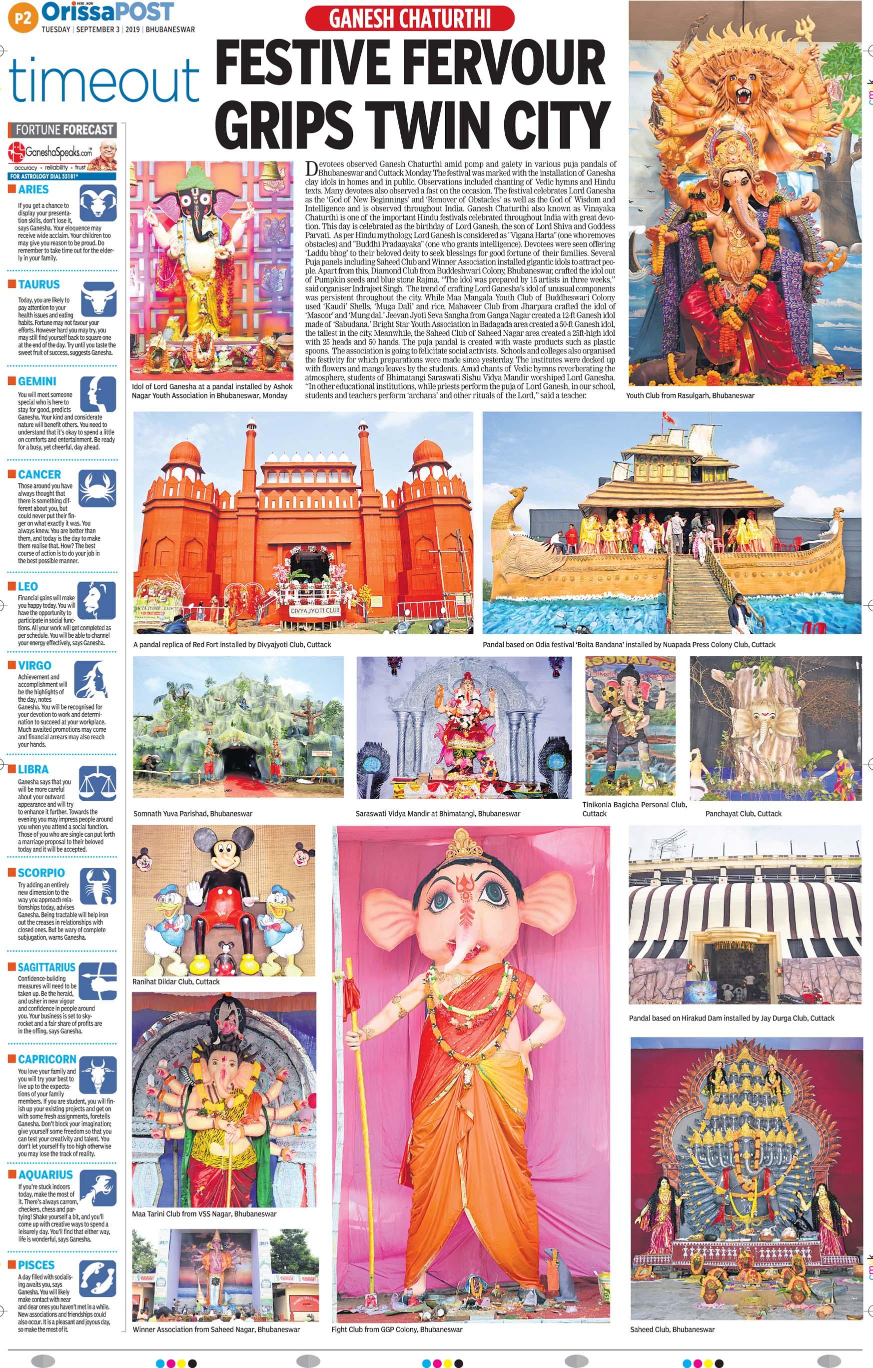 orissa Post Page: 2 - OrissaPOST Epaper | Online English